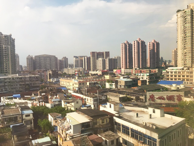 Holiday Inn Shifu Guangzhou view