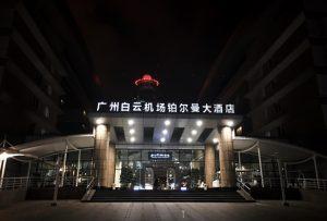 Pullman Hotel Baiyun Airport Guangzhou