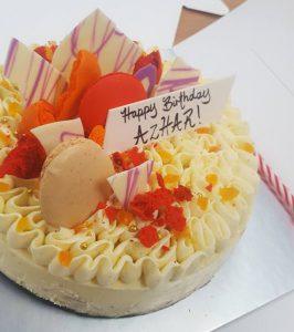 the white ombre cake