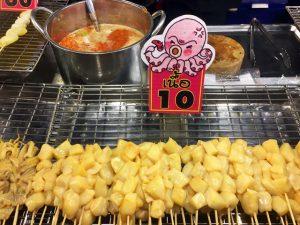 Grilled squid street food
